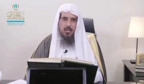 بالفيديو.. «الخثلان» يوضح حكم تسديد فواتير الكهرباء عن الفقير من الزكاة