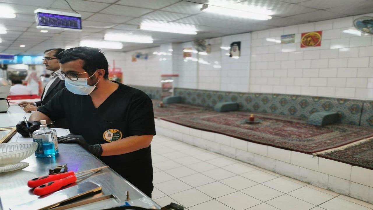 أمانة عسير وبلدياتها تغلق 131 منشأة تجارية مخالفة خلال الأسبوع الماضي