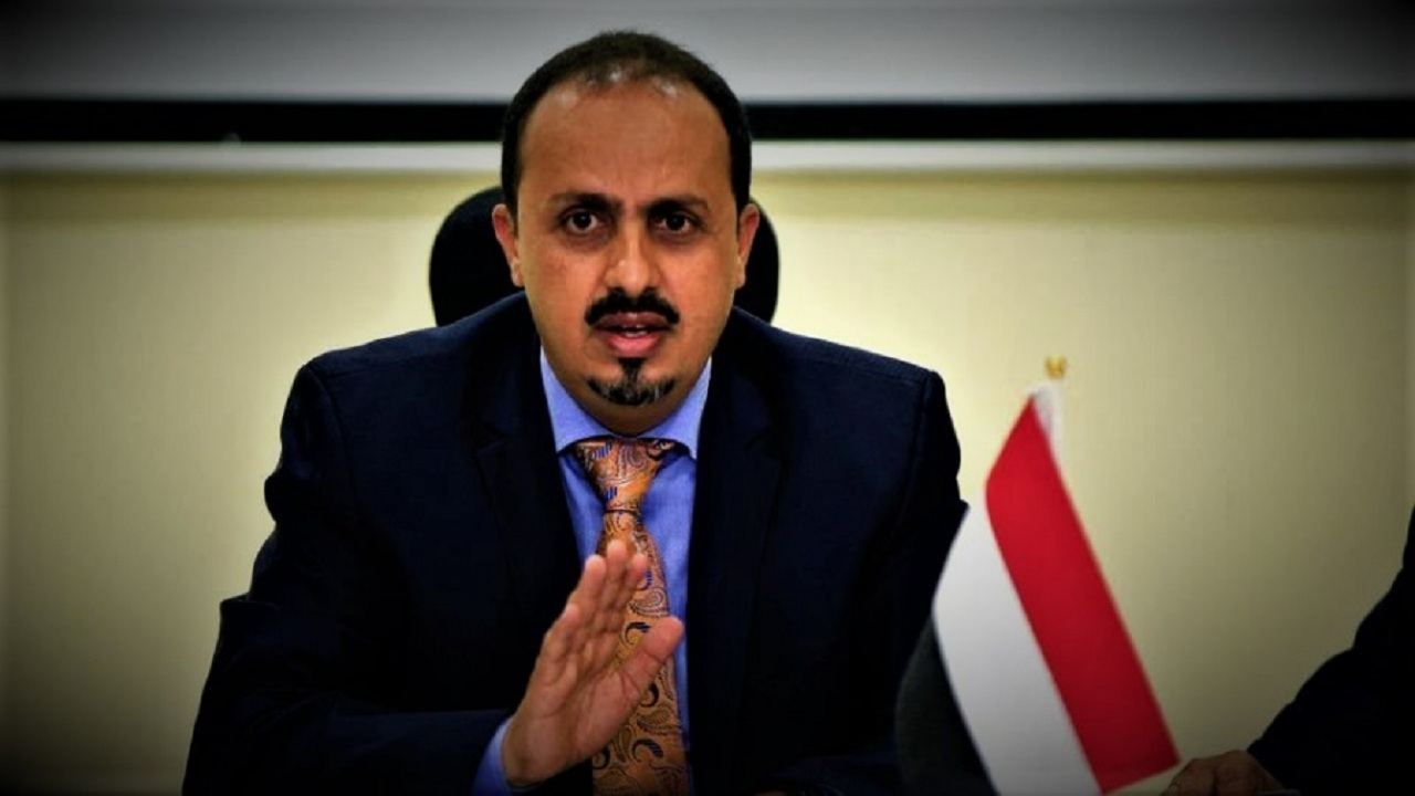 وزير الإعلام اليمني: مليشيا الحوثي تتعرض لأكبر موجة من الخسائر البشرية منذ انقلابها