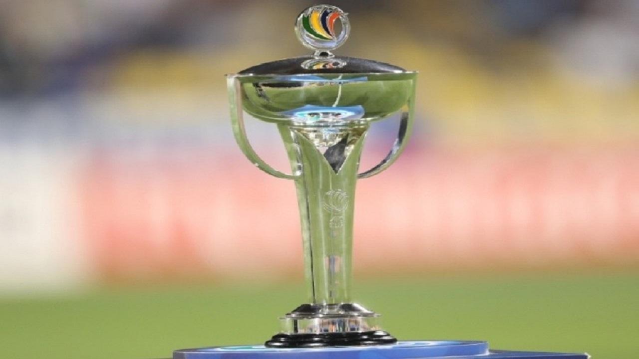 حسم مصير كأس الاتحاد الآسيوي 2020 غداً