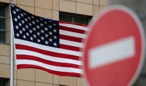 الولايات المتحدة تفرض عقوبات على كيانات وأفراد إيرانيين بسبب انتهاكات حقوق الإنسان