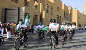 """بالصور.. مسيرة على خطى المؤسس تقودها """"مسك الخيرية"""" احتفاءً باليوم الوطني"""