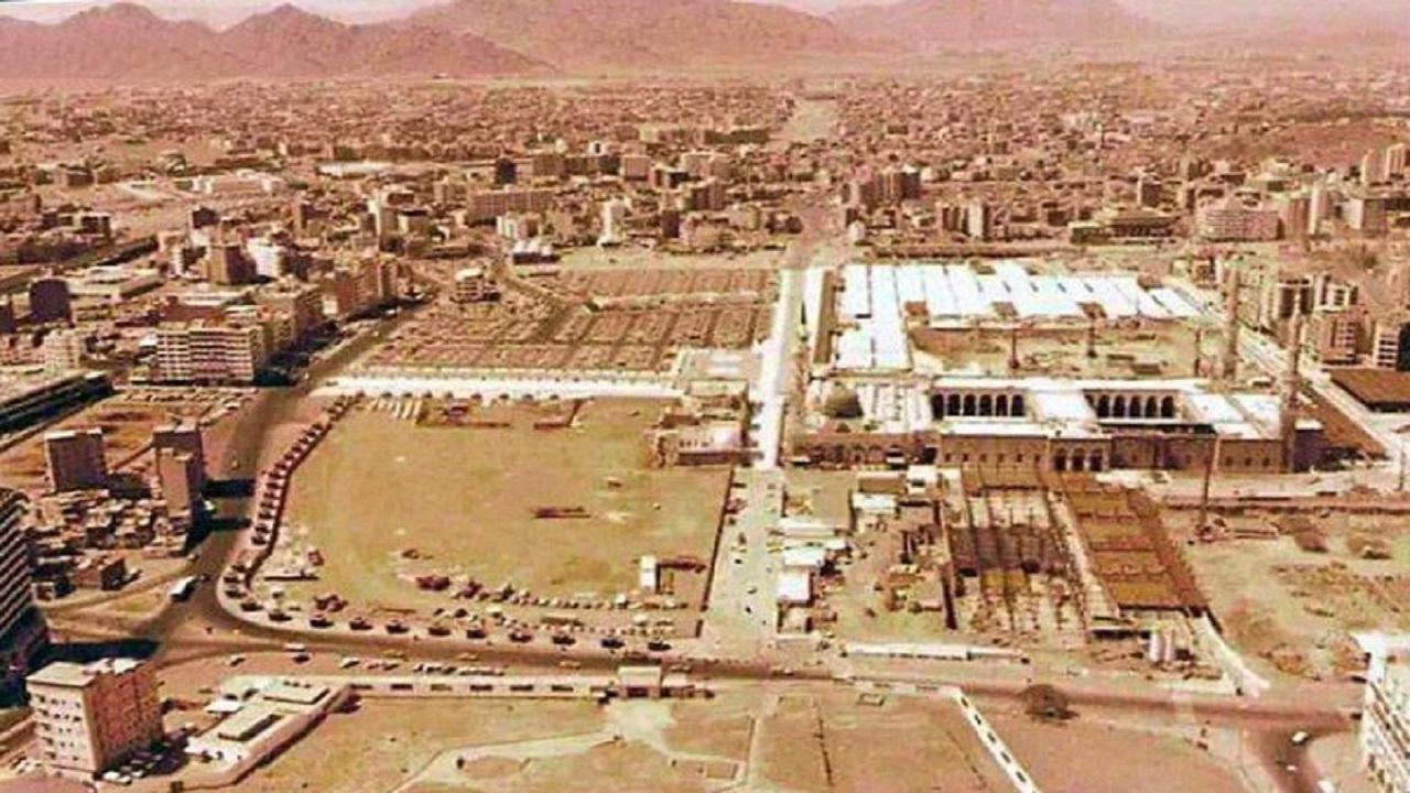 صورة قديمة للمسجد النبوي الشريف قبل 37 عاما