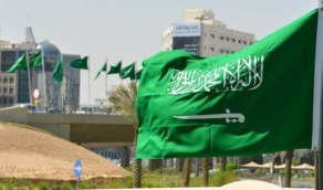 الإجراء المتبع عند رفع العلم الوطني في حالة سيئة