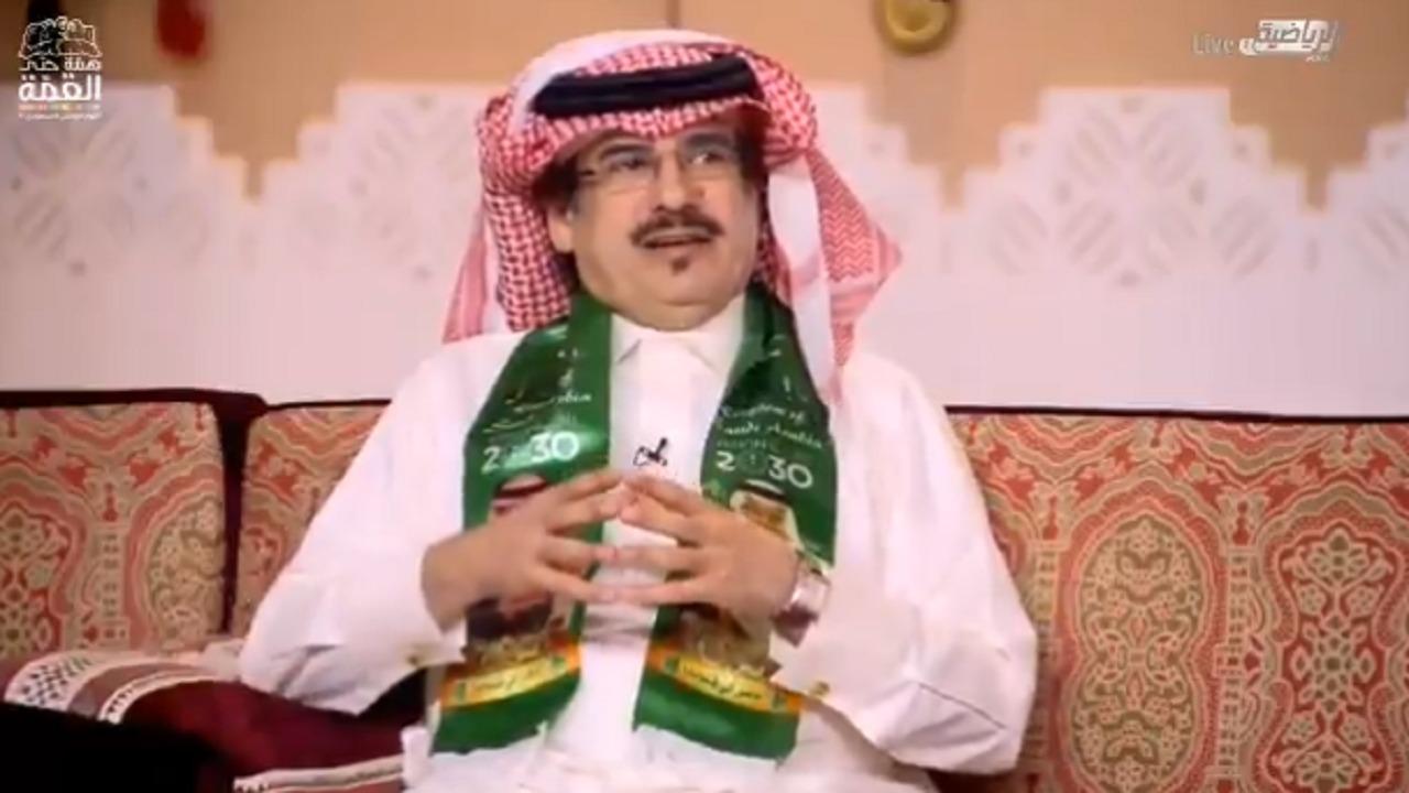 """صالح الحمادي: """" الصوت السعودي في الاتحاد لم يعد قويًا والقاسم ما ينلام """""""