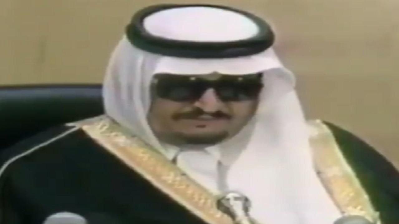 بالفيديو.. كلمة مؤثرة للملك فهد في وفاة الملك خالد