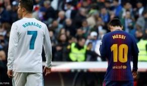 رونالدو وميسي يخسران جائزة أفضل لاعب في أوروبا لأول مرة منذ 9 سنوات