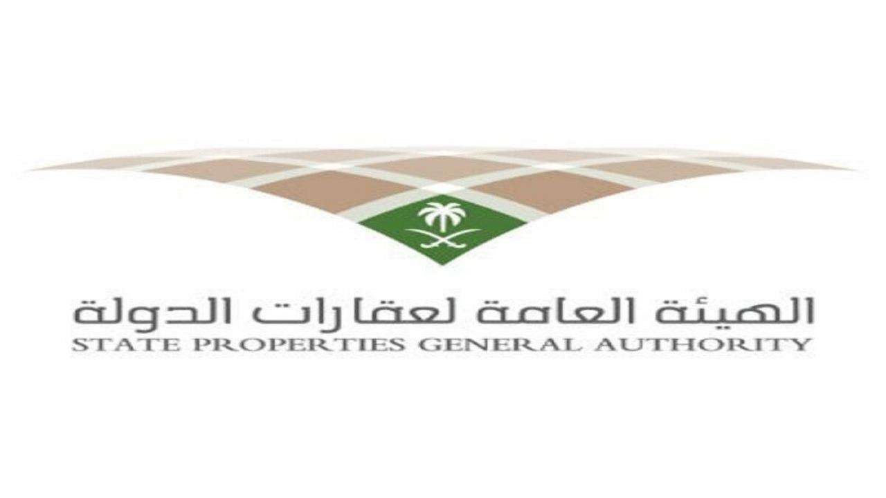 «العامة لعقارات الدولة» تطرح وظائف تقنية شاغرة