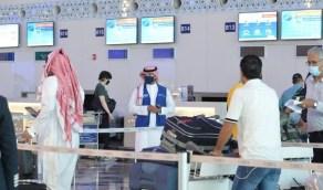 إضافة خدمة جديدة في «أبشر» لإستخراج تصاريح الفئات المستثناه من تعليق السفر