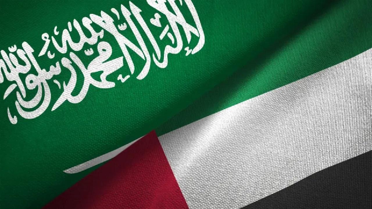 الإمارات تكشف عن شعارها للاحتفال باليوم الوطني السعودي
