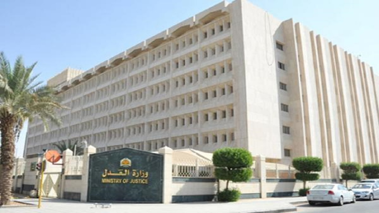 وزارة العدل: إجراء 100 ألف عملية توثيق خارج أوقات الدوام الرسمي