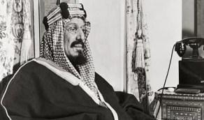 بالفيديو .. قصة السيدة التى أيقن الملك عبدالعزيز أن دعائها سبب اكتشاف النفط بالمملكة