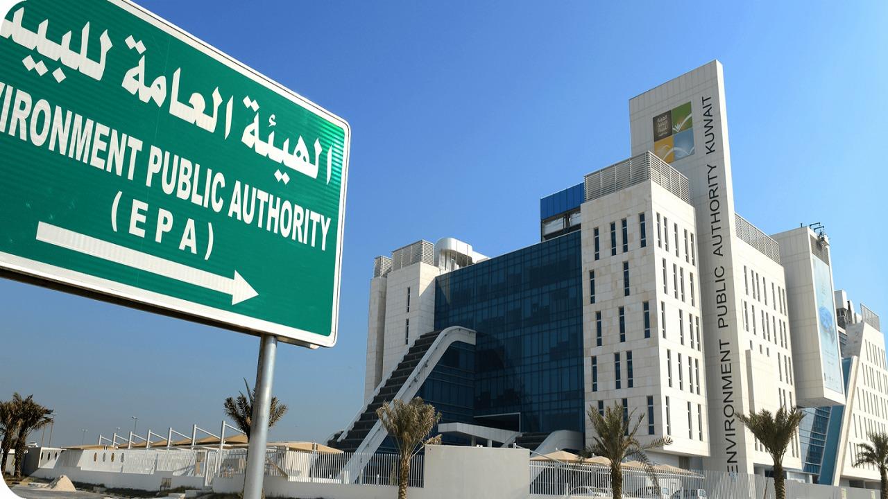 الكويت تنفي أنباء تسرب غاز الكبريت القاتل في البلاد