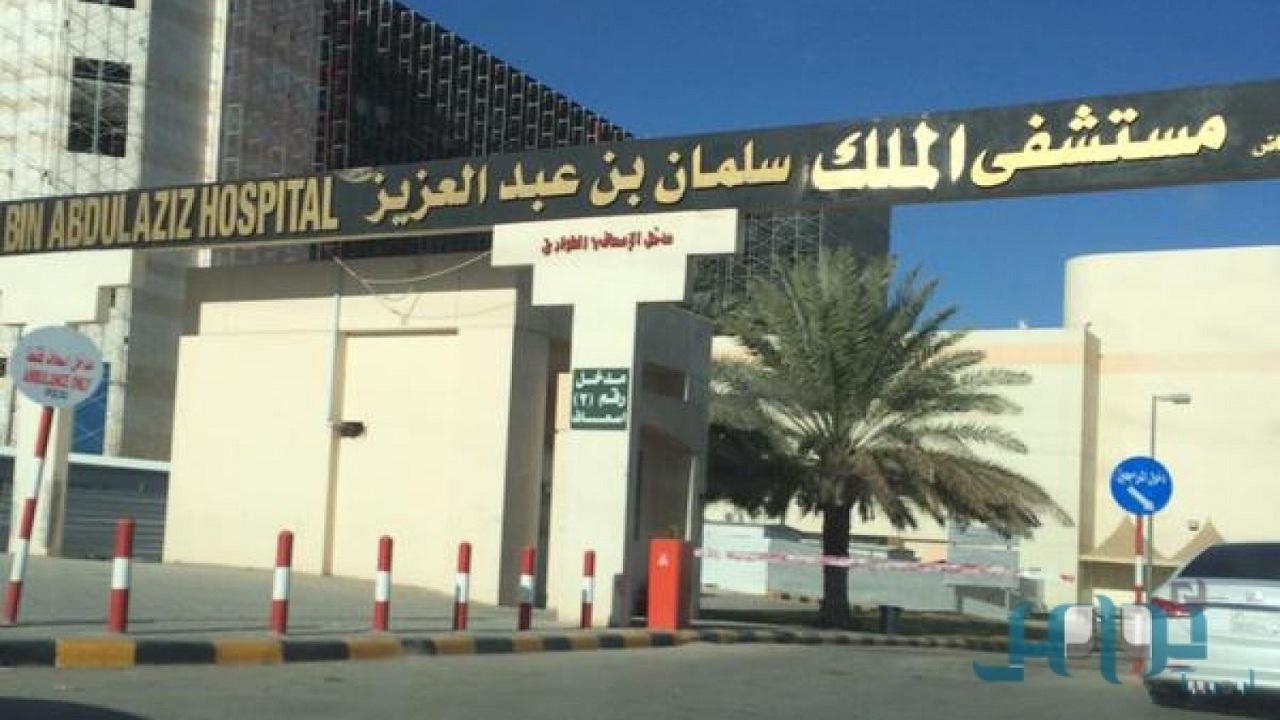 مستشفى الملك سلمان بن عبدالعزيز تطرح وظائف شاغرة للجنسين