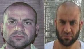 واشنطن: مكافأة 10 مليون دولار لمن يدلي بمعلومات عن «حجي عبد الله»