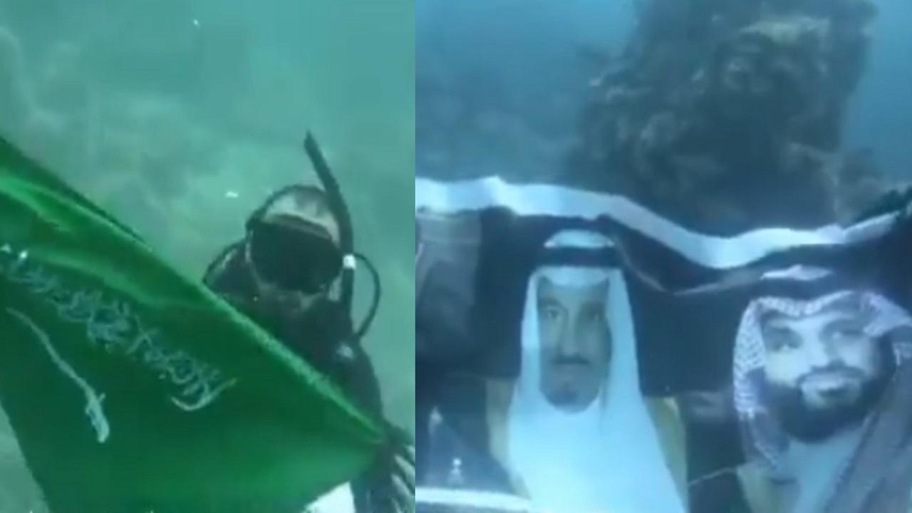 بالفيديو..احتفالات باليوم الوطني من أعماق البحر الأحمر