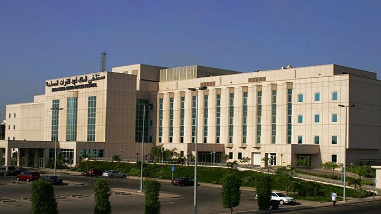 مستشفى الملك فهد للقوات المسلحة تعلن عن 50 وظيفة طبية وصحية
