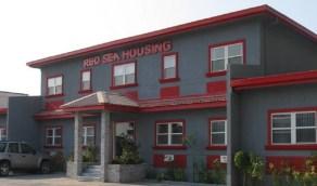 وظيفة إدارية شاغرة في شركة البحر الأحمر العالمية