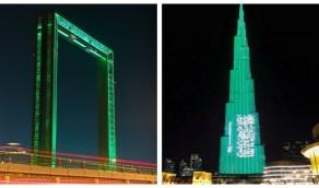 أشهر معالم دبي تتزين بالأخضر في اليوم الوطني الـ 90 للمملكة