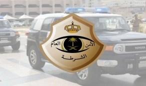 القبض على اثنين تورطا في قضايا سلب بقيمة 20 ألف ريال