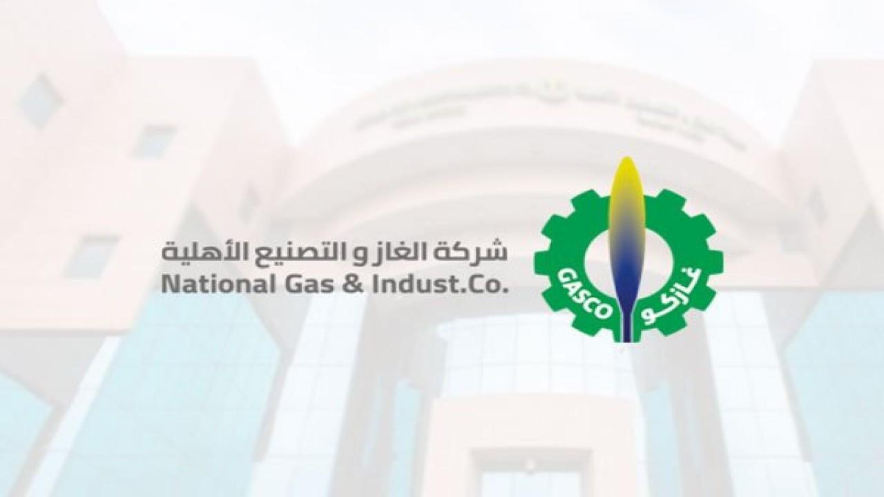 وظيفة تقنية شاغرة في شركة الغاز والتصنيع الأهلية