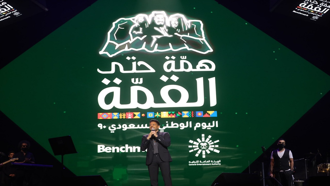 بالفيديو.. محمد حماقي يعرض نفسه لموقف محرج في احتفال اليوم الوطني