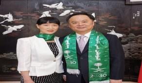 بالفيديو.. السفير الصيني وزوجته في اليوم الوطني للمملكة: نعتز بصداقتنا