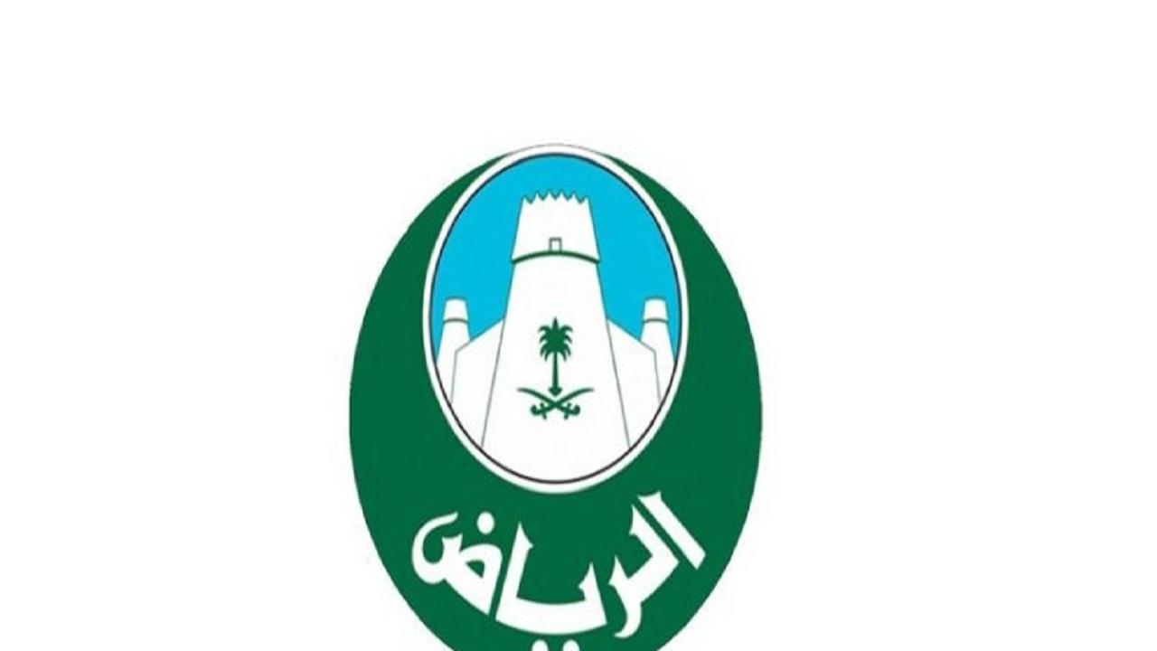 أمانة الرياض تضبط 3000 قطعة من الملابس العسكرية الممنوعة