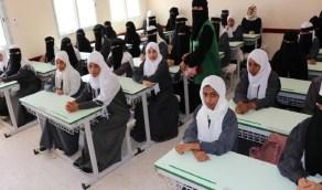بناء 22 مدرسة نموذجية في محافظات اليمن بجهود سعودية