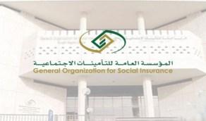 «التأمينات الاجتماعية»: طلب ضم مدد الاشتراك حق اختياري للمشترك