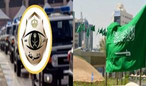 بالفيديو.. القبض على مواطن تعمّد إسقاط العلم الوطني من مركبته بوادي الدواسر