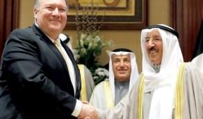 بومبيو: أمير الكويت له دور محوري في بناء السلام وازدهار الخليج