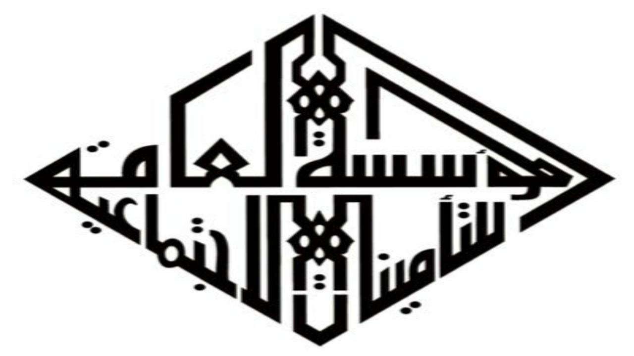 """التأمين ضد البطالة للعاملين في القطاعين الأهلي والنفطي بالكويت """" فيديو """""""