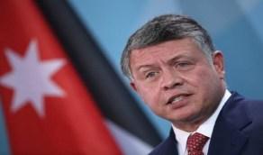 العاهل الأردني يحل مجلس النواب
