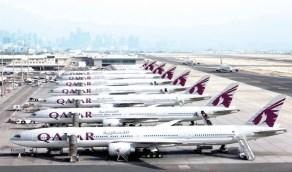 الخطوط القطرية: تكبدنا 7 مليارات ريال خسائر في السنة المالية المنتهية