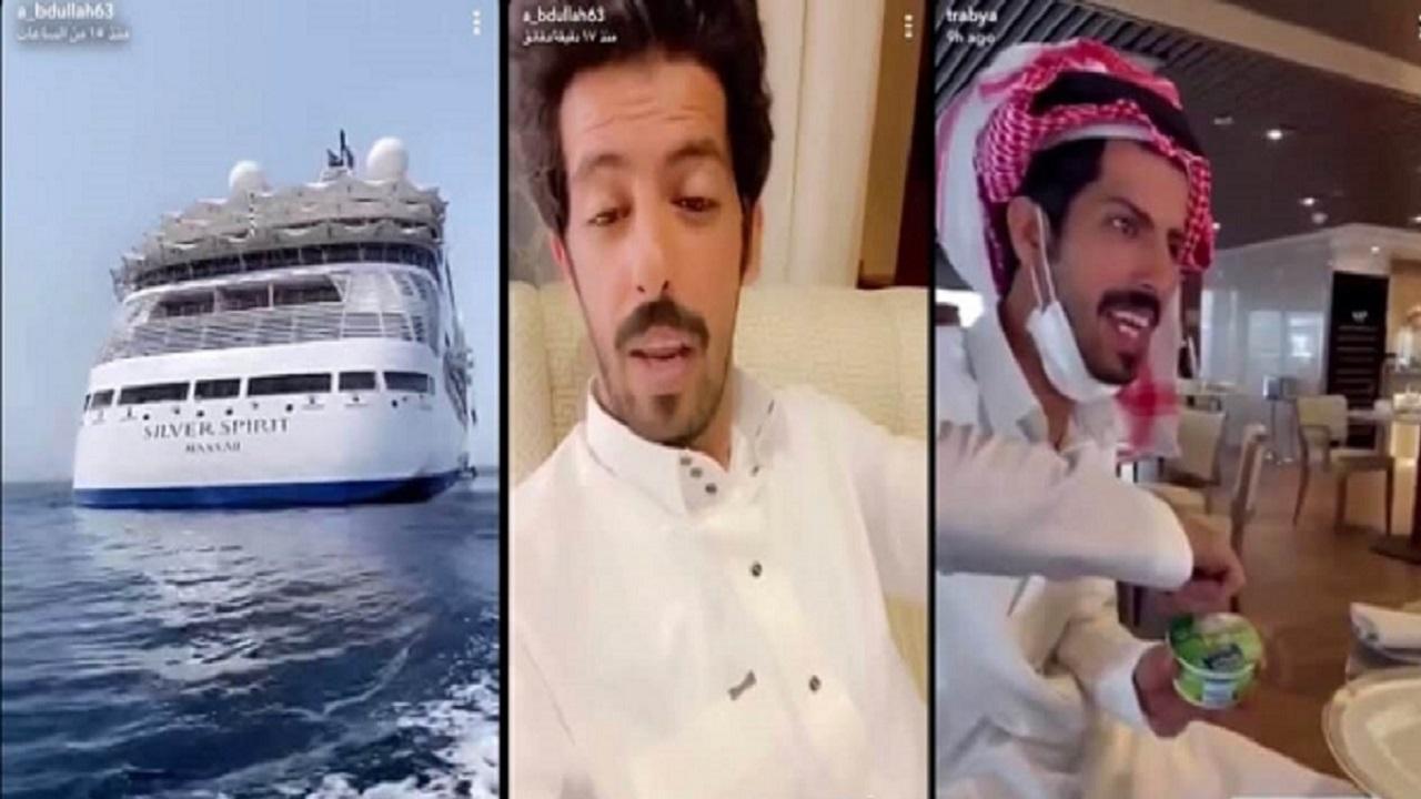بالفيديو.. تفاصيل طرد المطيري وصديقه أبو عوض من رحلة كروز