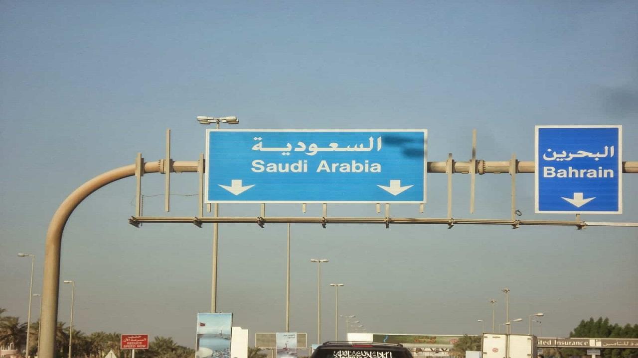 فئات يُسمح بعودتها إلى المملكة من البحرين