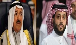 تركي آل الشيخ يُعزي الشعب الكويتي في وفاة الشيخ صباح الأحمد