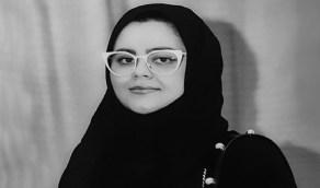 أول قائدة سعودية للكونجرس الأمريكي الإسلامي: تفعيل دور المرأة ضمن رؤية المملكة 2030 (فيديو)