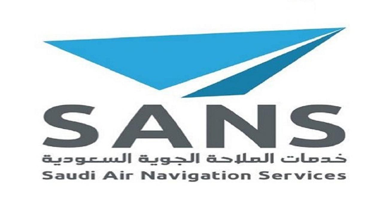 خدمات الملاحة الجوية تطرح 24 وظيفة شاغرة للرجال