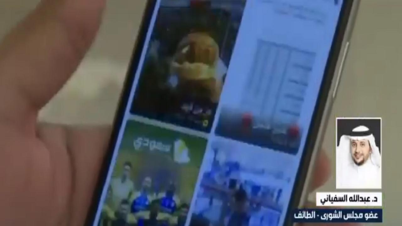 عضو بالشورى: لا يوجد نظام يضبط إعلانات المؤثرين ولا تصاريح تصدر لهم(فيديو)