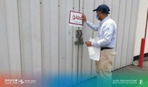 ضبط 144 ألف عبوة منتجات تجميلية غير مرخصة بجدة