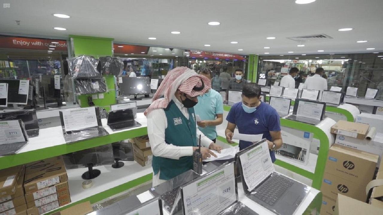 """""""التجارة"""" تنفذ جولات رقابية مكثفة على أسواق ومنافذ بيع أجهزة الكمبيوتر بالمملكة"""