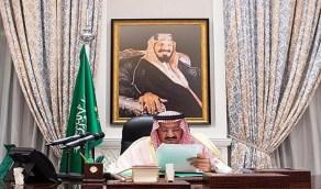 بالأسماء.. خادم الحرمين يوافق على منح أوسمة لـ 1486 مدنيًا وعسكريًا