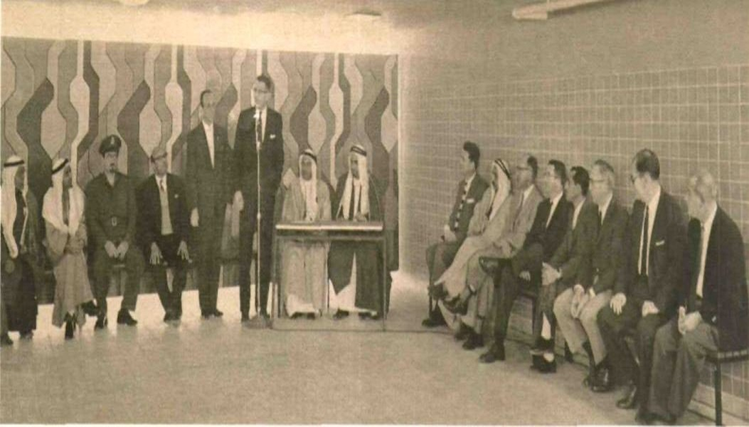 حفل افتتاح أول مدرسة متوسطة تبنيها أرامكو في الدمام