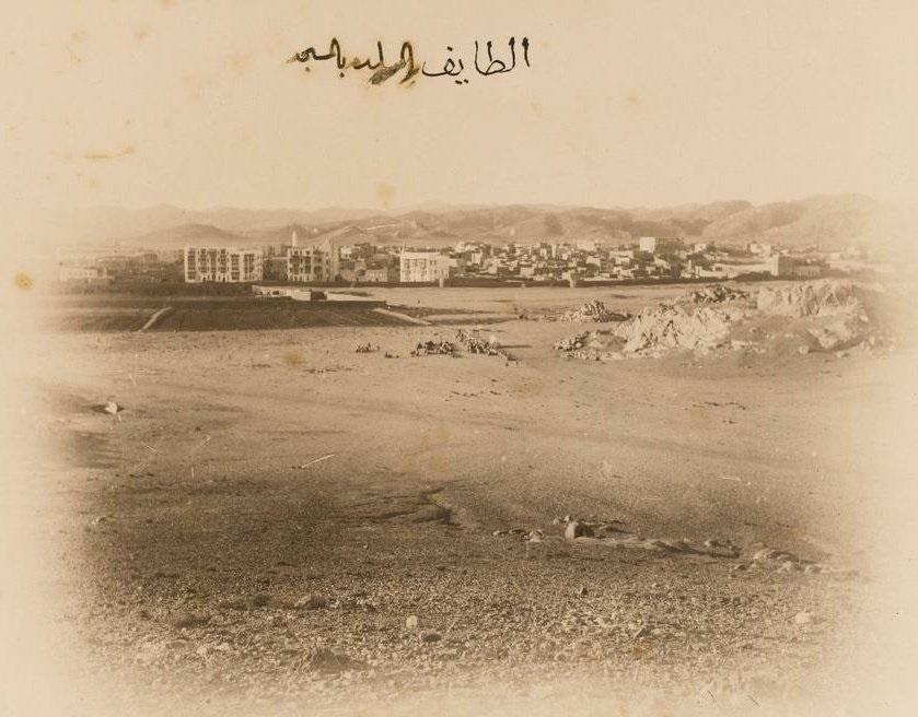 أقدم صورة تم التقاطها لمدينة الطائف عام 1302 هـ