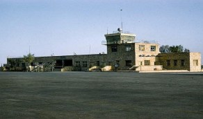 مطار الرياض قبل 60 عاماً