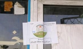 بالصور..أمانة الطائف تنفذ حملاتٍ رقابيةً على المحال التجارية شمالَ المنطقة