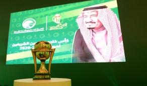 اتحاد القدم يقرر قصر المشاركة في كأس الملك على أندية دوري المحترفين فقط