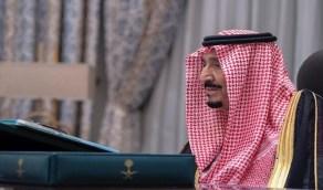 بالأسماء.. منح وسام الملك فيصل من الدرجة الثالثة لـ342 ضابطاً و330 فرداً
